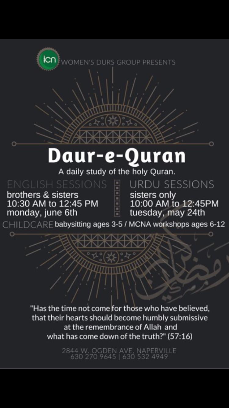 Daur-e-Qur'an – Islamic Center of Naperville