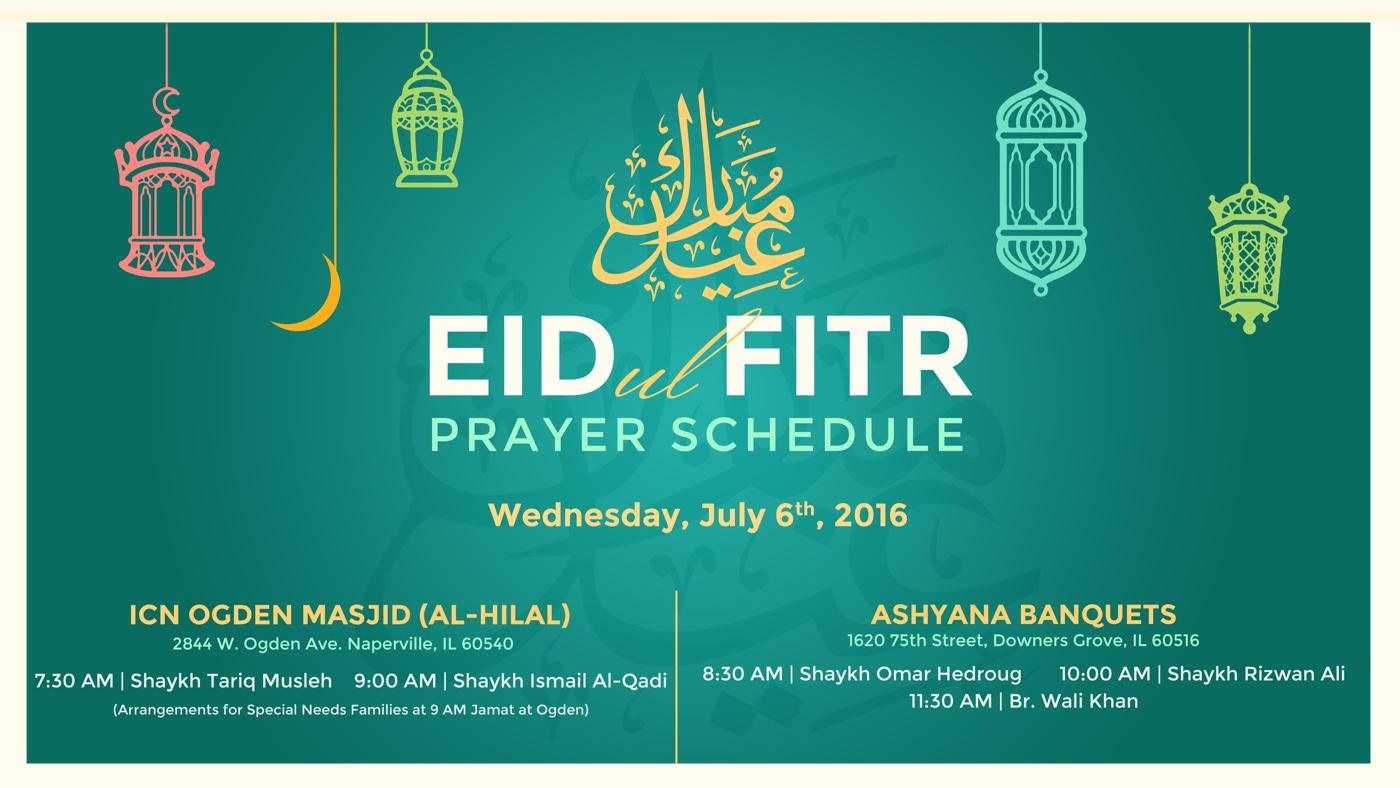 Eid ul fitr 2012 wallpapers Eid mubarak quotes wishes Eid
