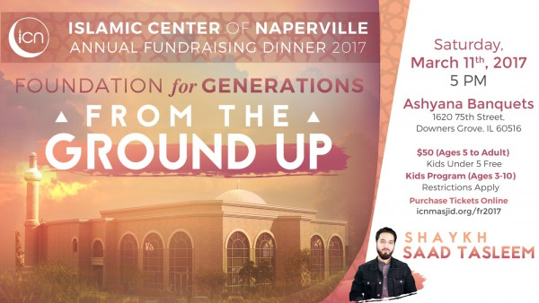 Fundraising Dinner 2017 Flyer